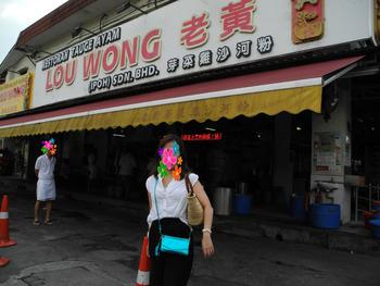 マレーシア一人旅☆2015【食の都イポー、もやしチキン】