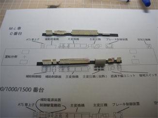 IMGP0773