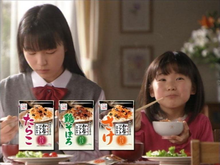 お cm 女優 吸い物 永谷園 永谷園 コマーシャル