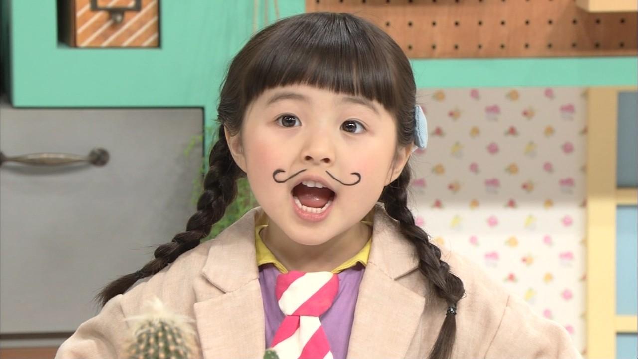 子役 スイちゃん