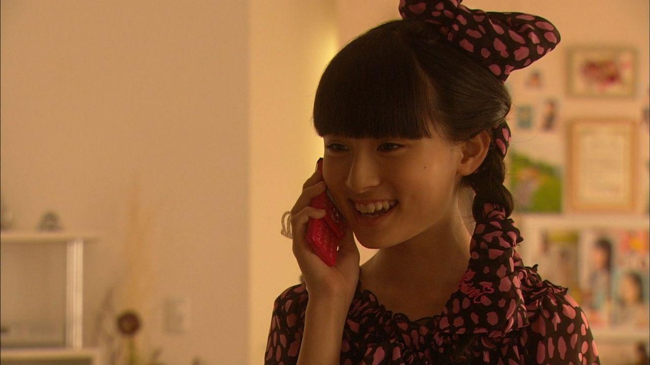 ピンクのアニマル柄の吉田里琴