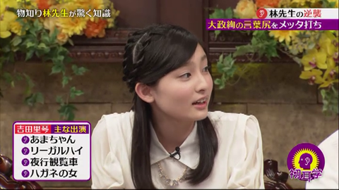 2015年05月12日 : ☆子役タレント...