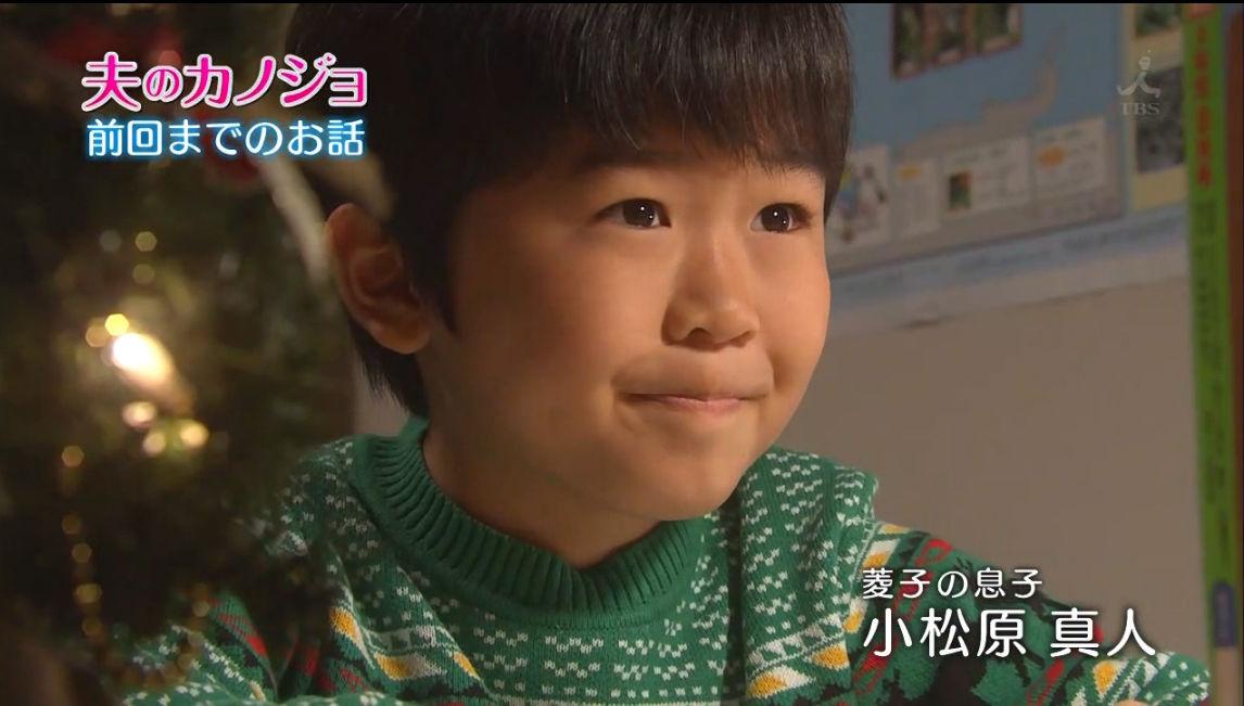 ◇ 鈴木福くん 大友花恋ちゃん 「夫のカノジョ 第2話 ママが再