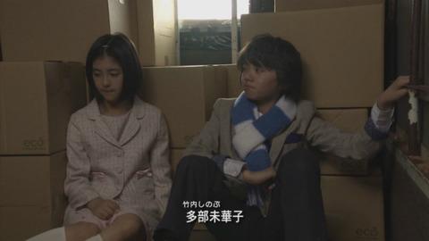 11asio218 ◆ドラマ「浪花少年探偵団 」11話 子役 浜辺美波・八木優希・二宮星・濱田龍