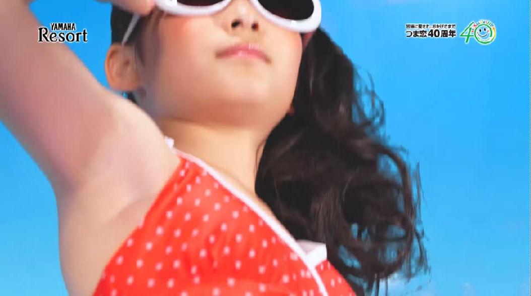 【小中学生】♪美少女らいすっき♪ 392 【天てれ・子役・素人・ボゴOK】 [無断転載禁止]©2ch.netYouTube動画>48本 ->画像>2849枚