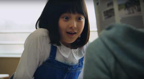 【本田3姉妹】 読売新聞の魅力を語る篇
