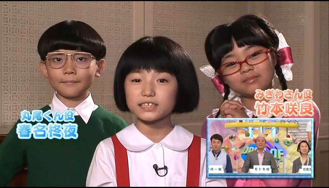 9月15日(日)にフジテレビで放送された「平成教育委員会2013」に、信太真妃ちゃん・春名