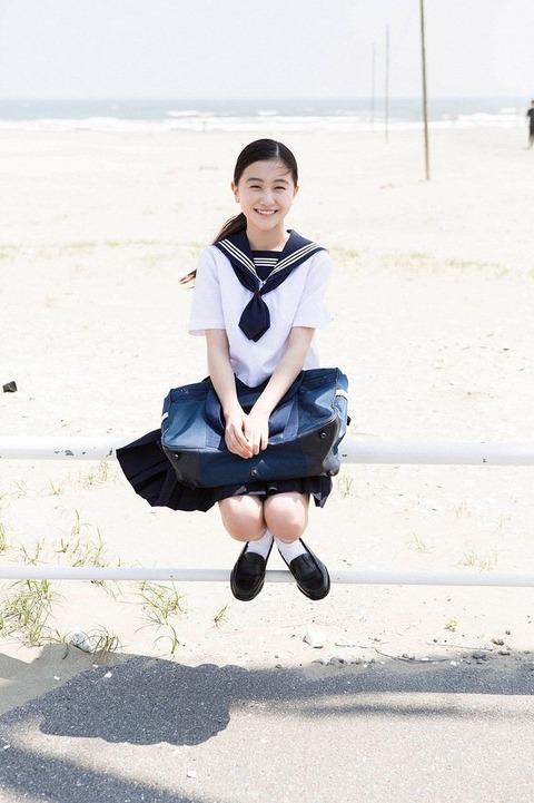 430 【 動画はコチラ 】 ACジャパン 交通遺児育英会「笑顔に変わる時」篇 ... ◆ 山口