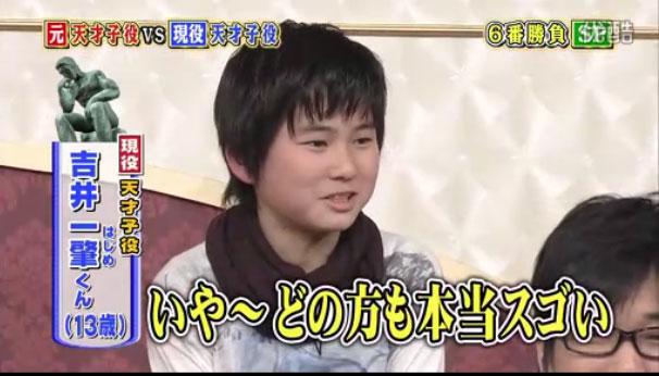 ◆動画 小林星蘭ちゃん・谷花音ち...