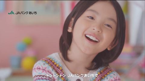 渡邉このみ わたなべこのみちゃん 8才・小学2年生 ワタナベエンターテイメント所属 ☆ 「JAバンクあいち」 CM
