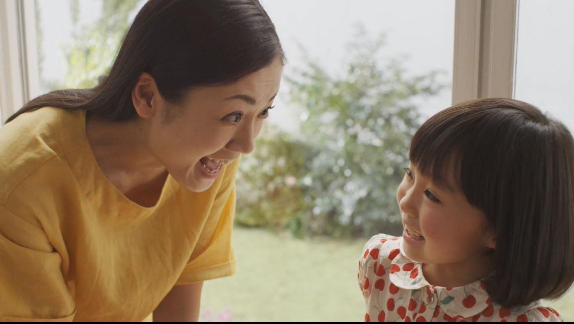 「ワコールのCM「メイちゃんとのお風呂 新井美羽」の画像検索結果