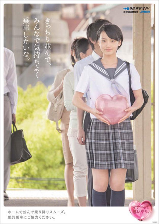 小川涼の画像 p1_27
