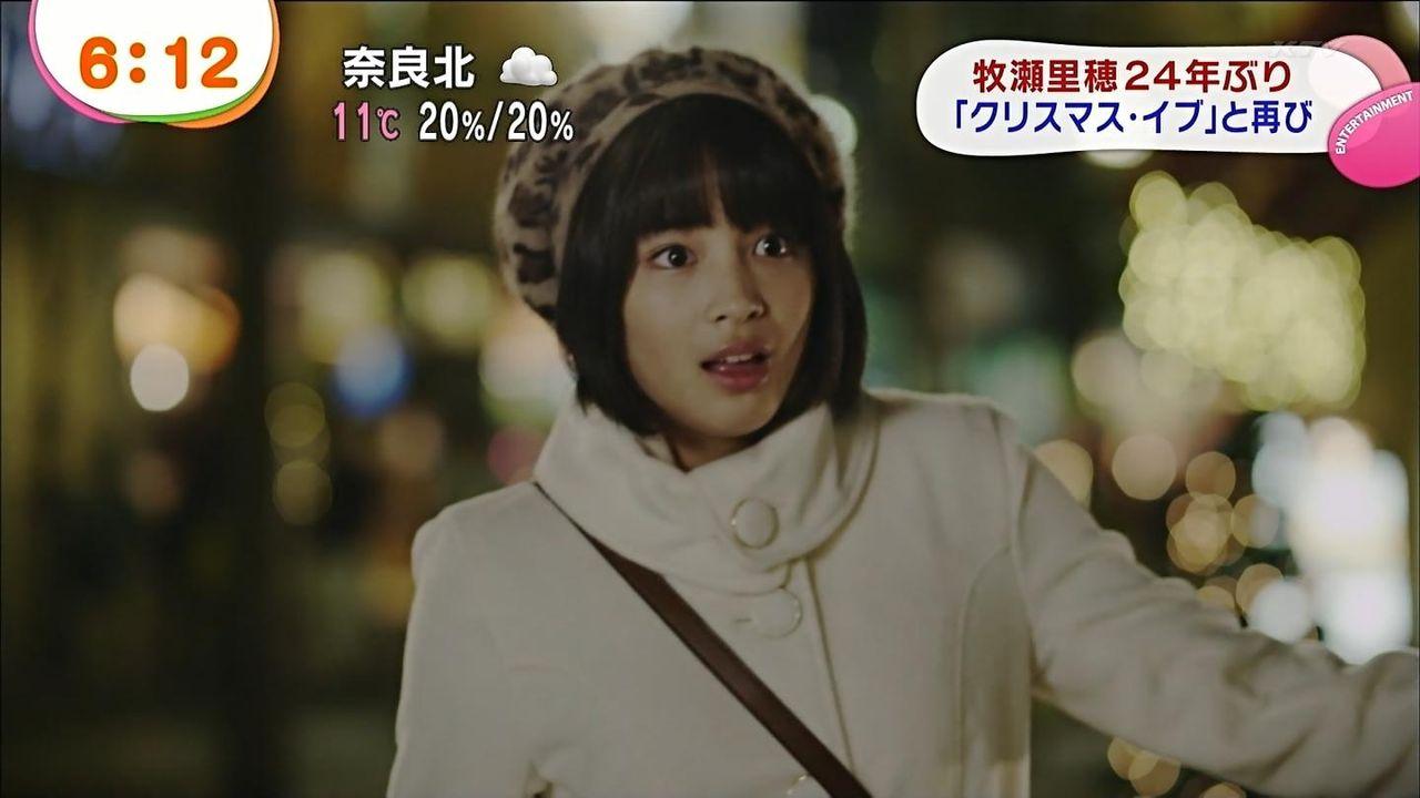 川瀬まりあ4 YouTube動画>2本 ->画像>170枚