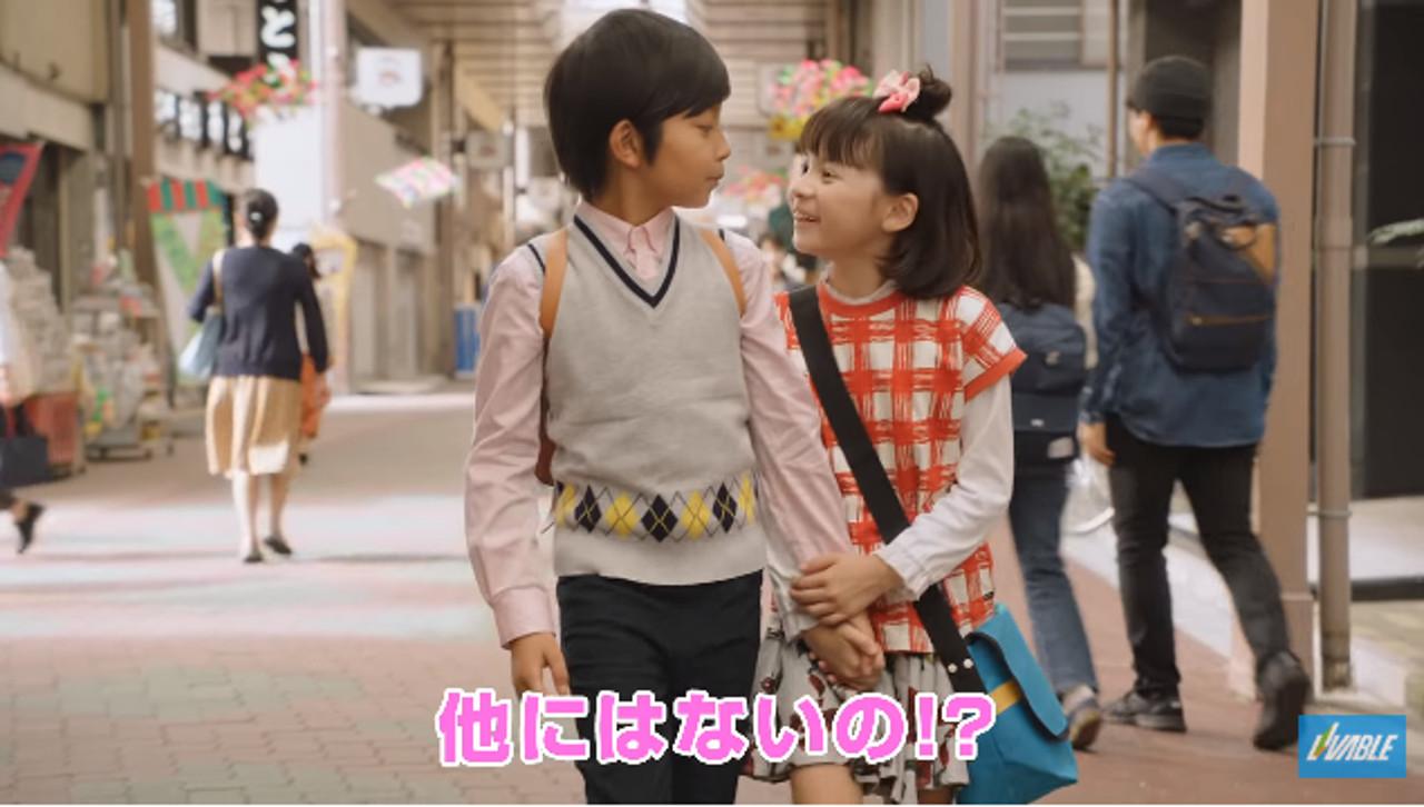 画像 50枚!】◇ CM 東急リバブル「嫉妬編」太田しずくちゃん 9才 ...