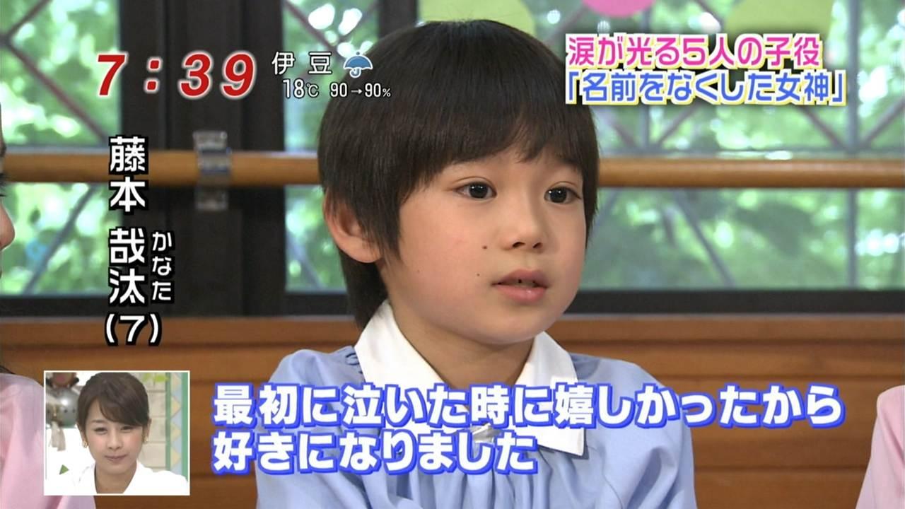 藤本哉汰(かなた)クン 7才 ★子役タレント応援ブログ★ : 藤本哉汰