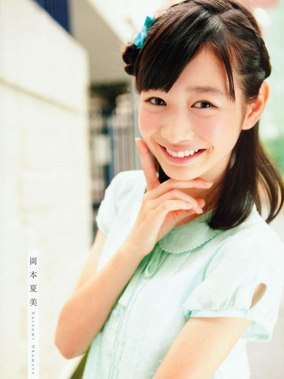 岡本夏美さんの画像その51