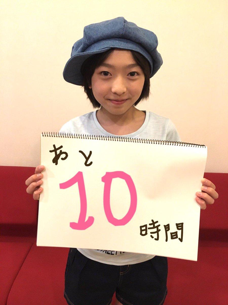 ドラマ「ハロー張りネズミ」無料動画 深田恭子/ …