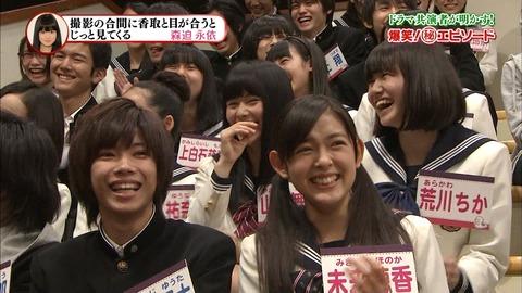 02-002 ▲SMAP×SMAP 幽かな彼女の生徒が出演! 動画 平祐奈・森迫永依・...