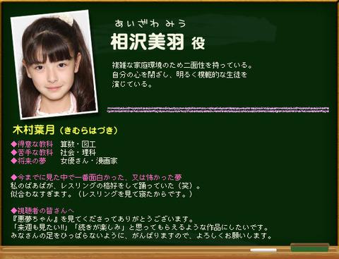 pop_aizawa