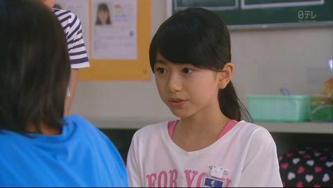 池間夏海(いけま なつみ)ちゃん 11才 播磨美侑(はりま みう)役