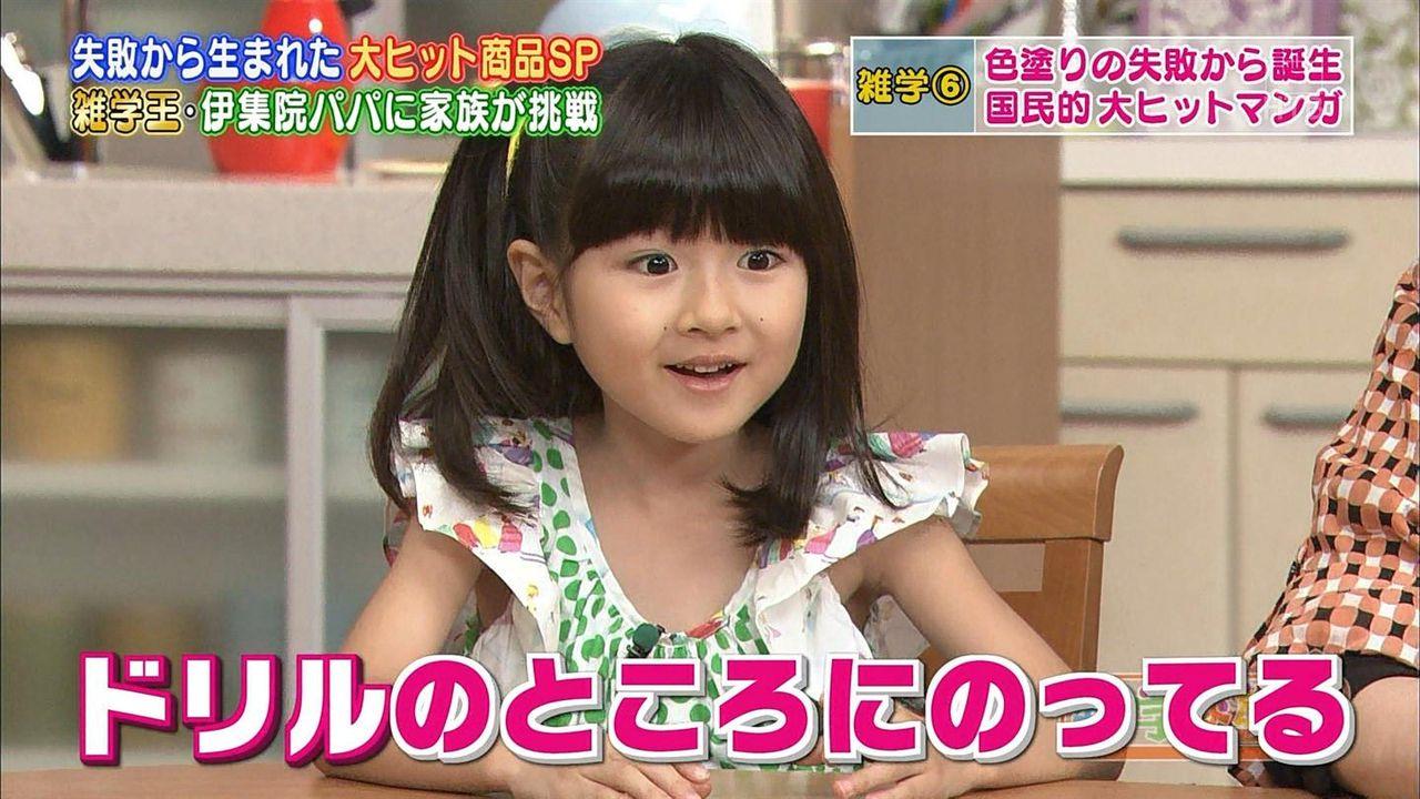 http://livedoor.blogimg.jp/koyakukoyaku ...
