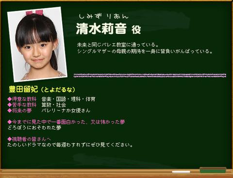 pop_shimizu