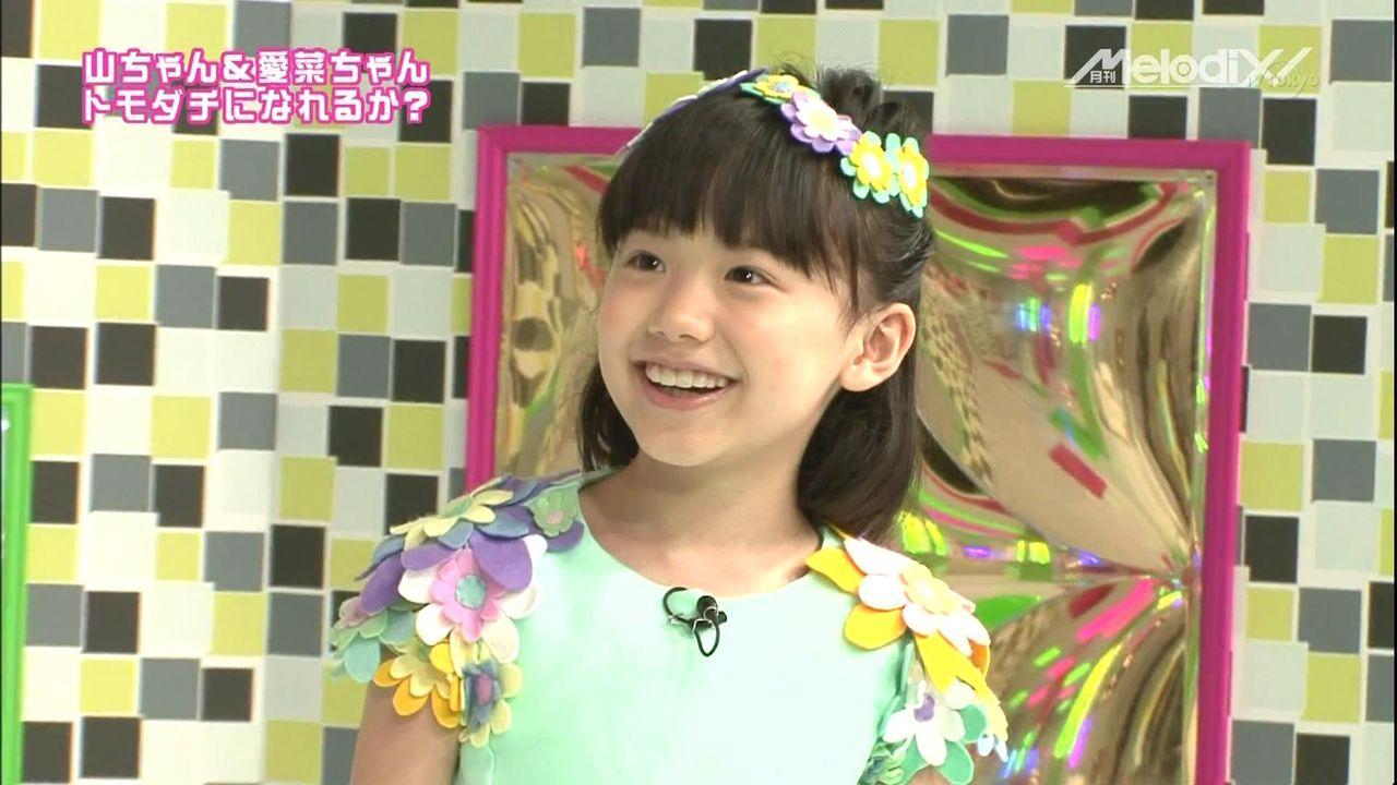 ☆子役・ジュニアアイドル応援ブログ☆ : 2012年05月