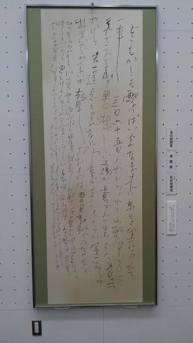 KIMG4509