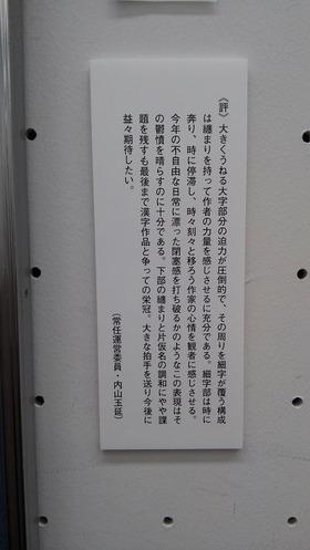 KIMG4516