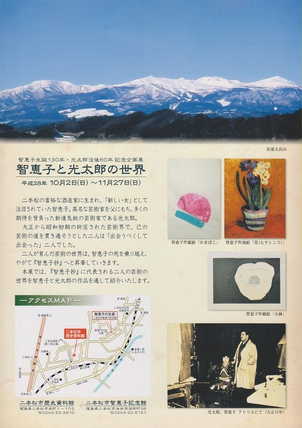 イメージ 2
