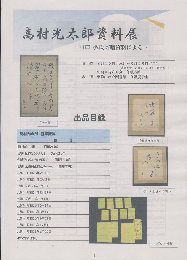 イメージ 11