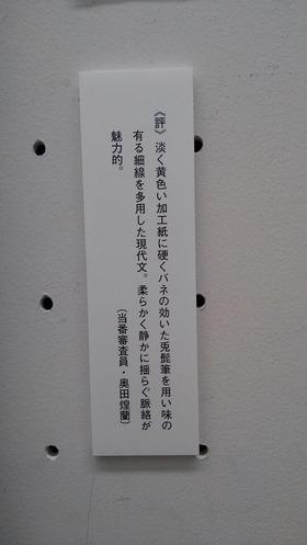 KIMG4511
