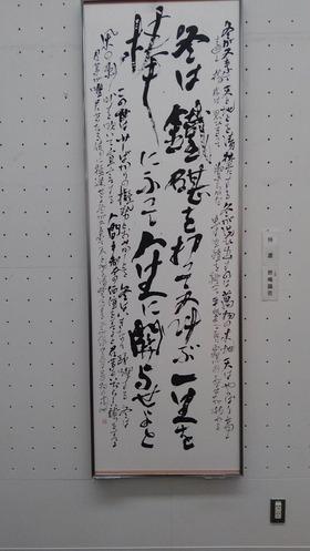 KIMG4518