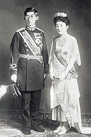 180px-Prince_and_Princess_Chichibu_Wedding