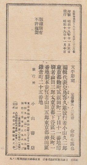 イメージ 20