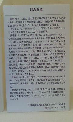 イメージ 21
