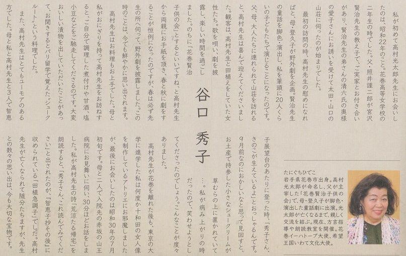 イメージ 36