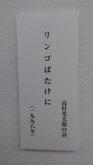 KIMG5160