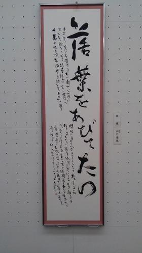 KIMG4527