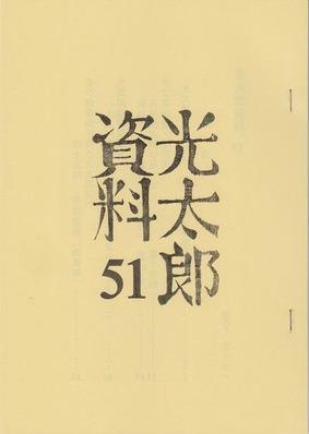 aed89c45