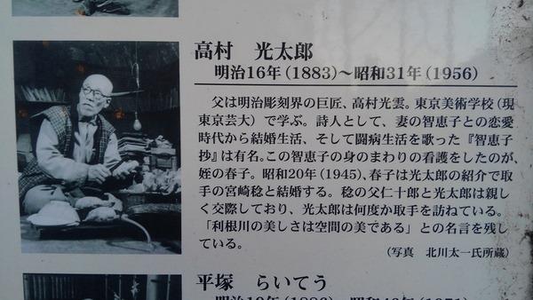 KIMG4633