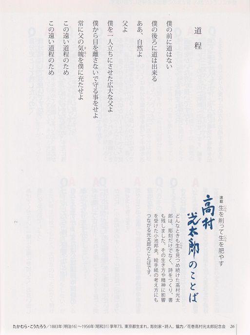 イメージ 48