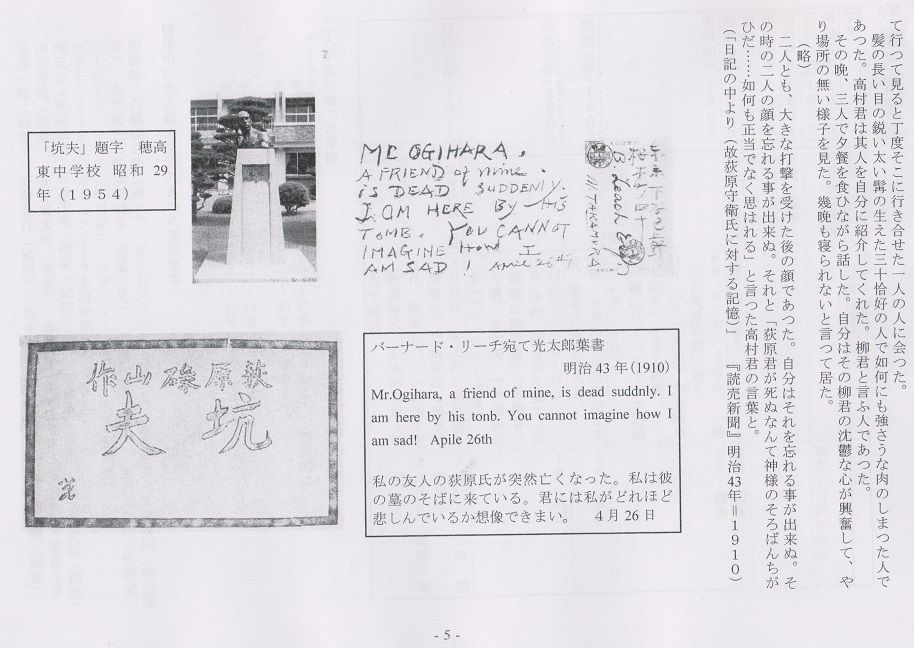 イメージ 13