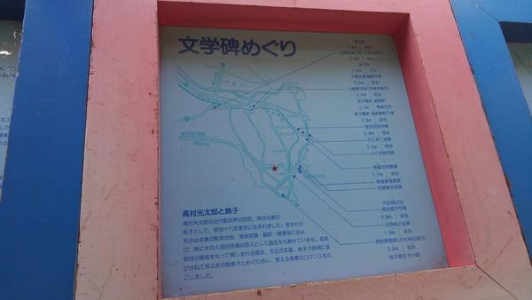 KIMG4686