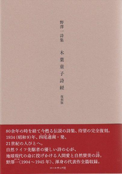 イメージ 49