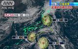 typhoon-20160822