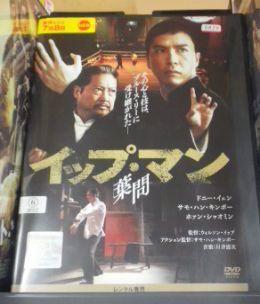 ウルフマン (2010年の映画)