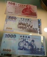 new-taiwan-dollar-20170716