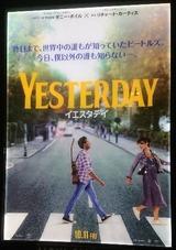 yesterday-20191015