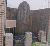 miura-goro-shuen-no-chi-20210225